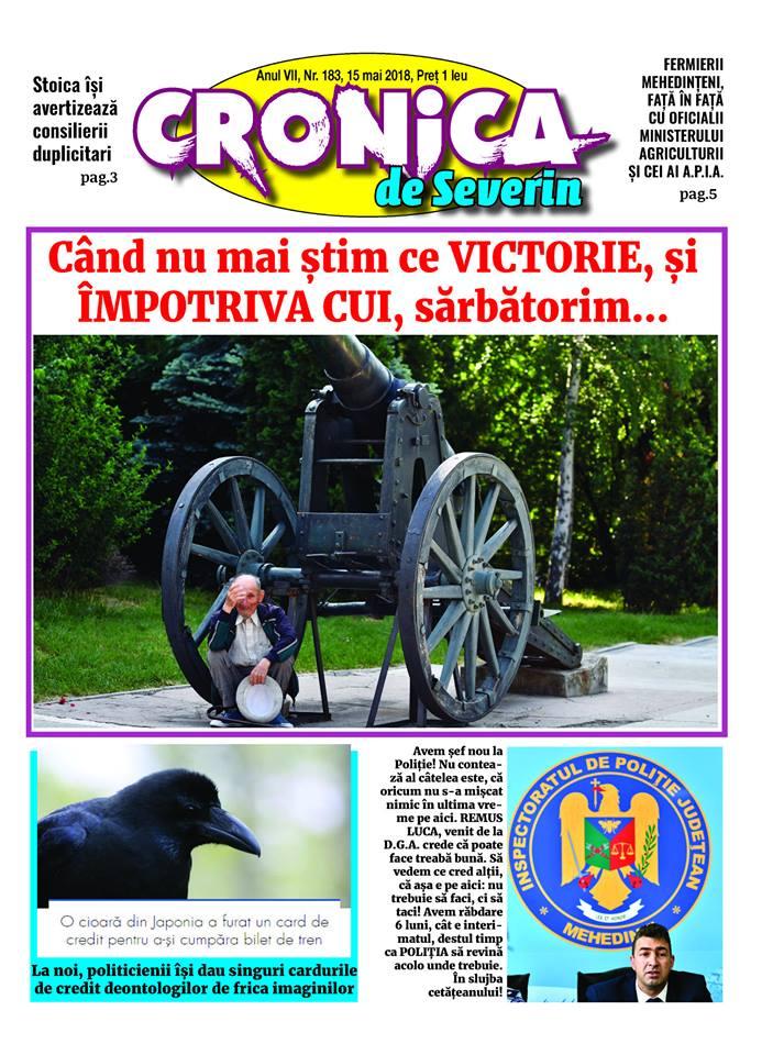 Prima pagina